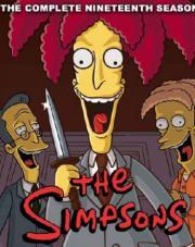 Смотреть Симпсонов 19 сезон, все серии, скачать (Simpsons 19)