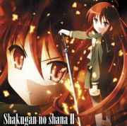 Shakugan no Shana скачать музыку из Аниме