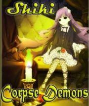 Шики Мертвый Демон смотреть онлайн аниме