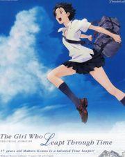 Девочка покорившая время смотреть аниме на winx сайте!