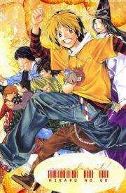 Хикару и го смотреть онлайн аниме и скачать все серии