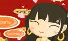 Игра Амлетный Ресторан для девочек сайта winx